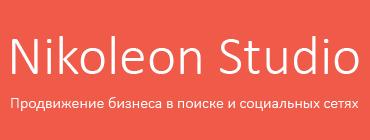 Nileon Studio
